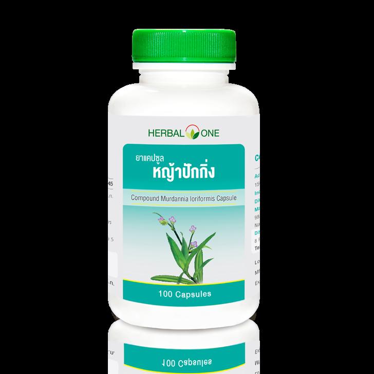 Herbal One ยาแคปซูลหญ้าปักกิ่ง 100 tablet