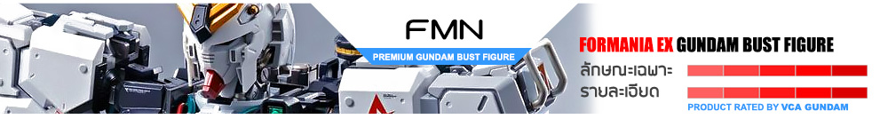 Tamashii Nations® FORMANIA EX Gundam Bust Figure