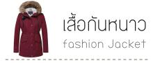 เสื้อกันหนาวผู้หญิง เสื้อกันหนาวแฟชั่นเกาหลี