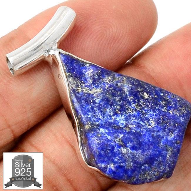 ▽จี้เงินแท้ 925 - ลาพิส ลาซูลี่ (Lapis Lazuli) หน้าธรรมชาติจากอัฟกานิสถาน