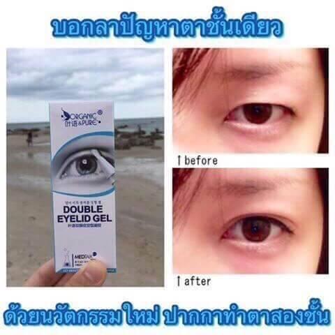 เจลกรีดตาสองชั้นรูปแบบแท่ง Double eyelid gel 2ml.