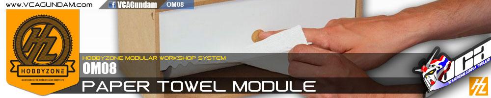 OM08 PAPER TOWEL MODULE