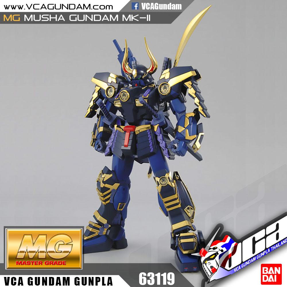 MG MUSHA GUNDAM MK-II มูฉะ กันดั้ม