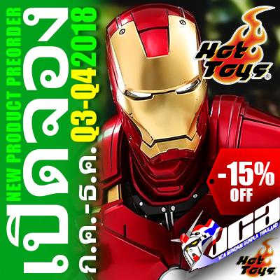Hot Toys® 1/6 IRON MAN MARK 4 (DIECAST)