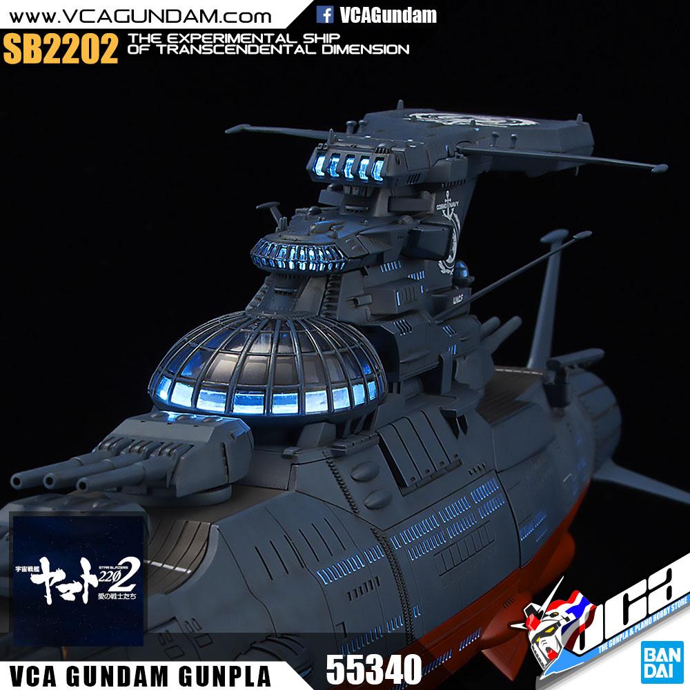 The Bandai® Bby Experimental 03 Transcendental Ship 11000 Of wnN8m0v