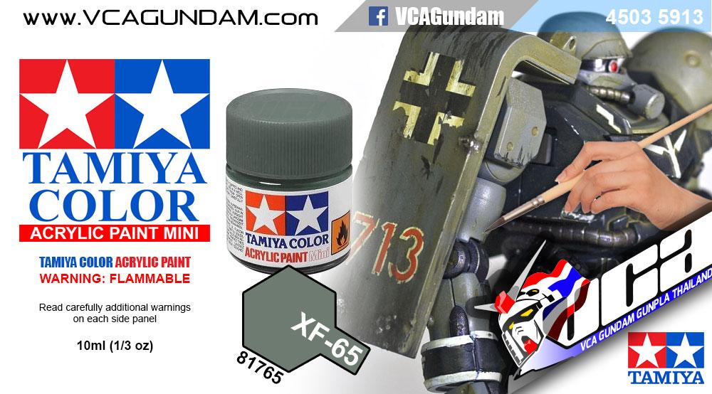 Tamiya 81765 ACRYLIC XF-65 FIELD GREY