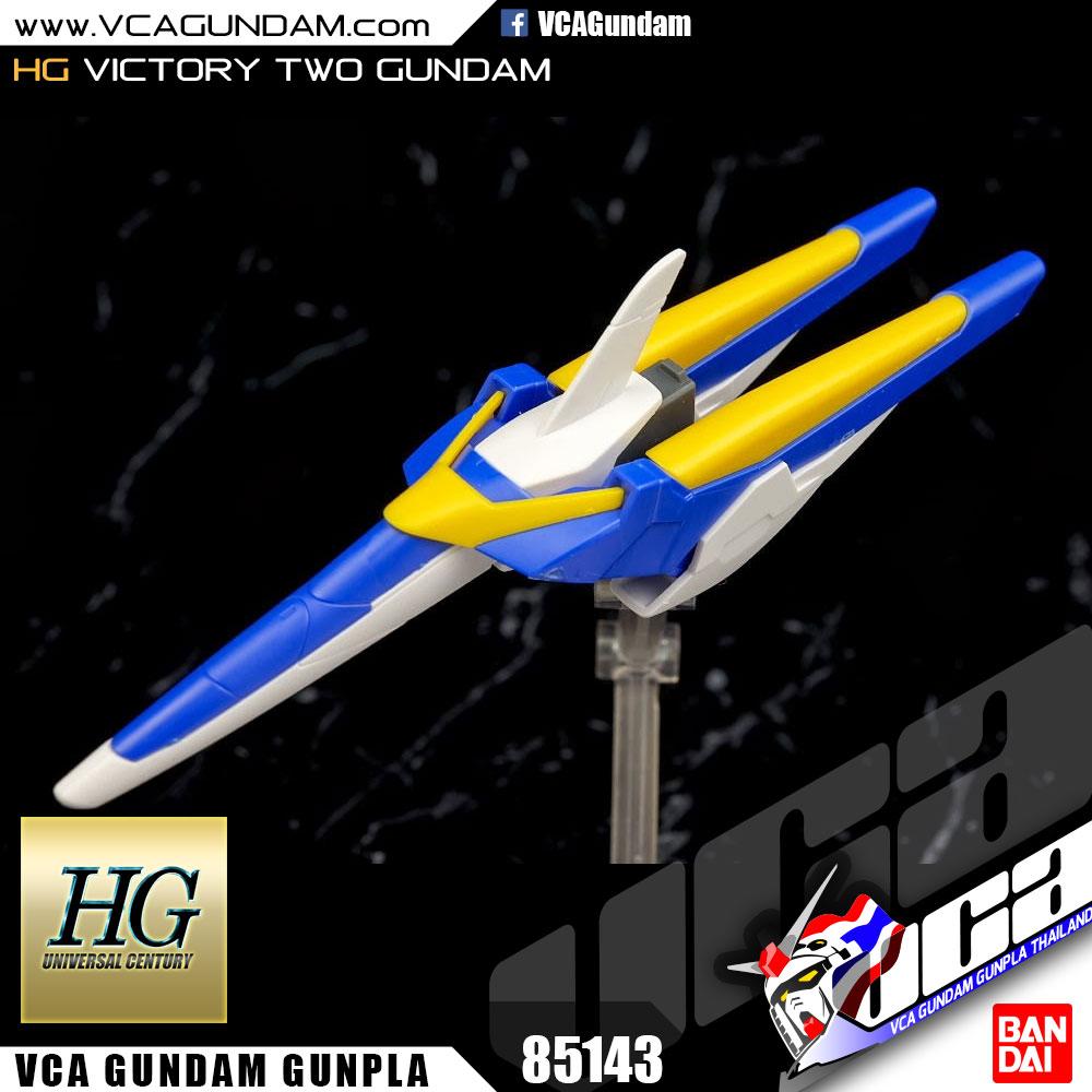 HG V2 กันดั้ม VICTORY TWO GUNDAM