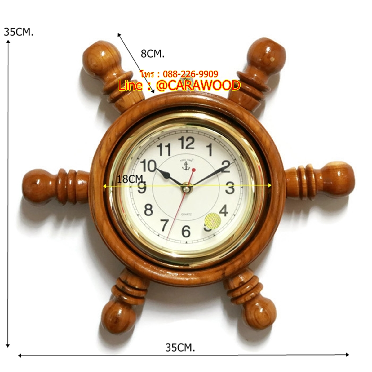 นาฬิกาพวงมาลัยเรือไม้สักทอง 8 นิ้ว