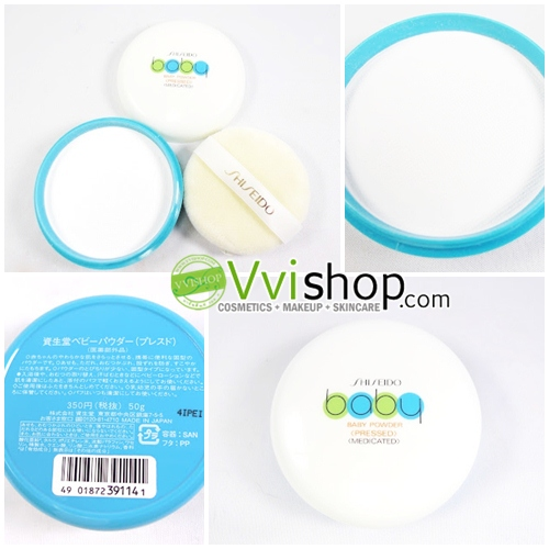 Shiseido Baby Powder Pressed Medicated 50 g แป้งอัดแข็ง เนื้อสีขาว เนียนละเอียด บางเบา อ่อนโยน เหมือนแป้งเด็ก ไม่อุดตัน ไม่ก่อสิว *พร้อมส่ง*