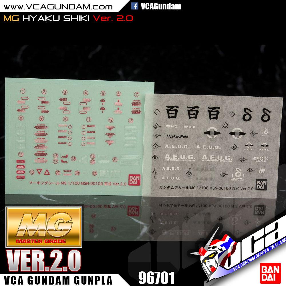 MG HYAKU SHIKI VER 2.0 ฮยาคุ ชิคิ