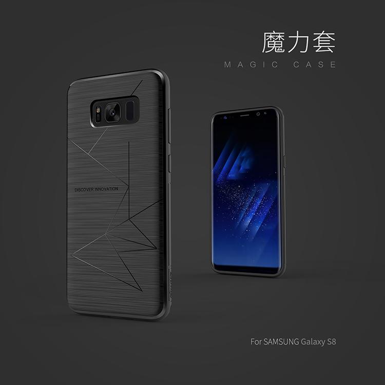 เคส NILLKIN Magic Case Galaxy S8