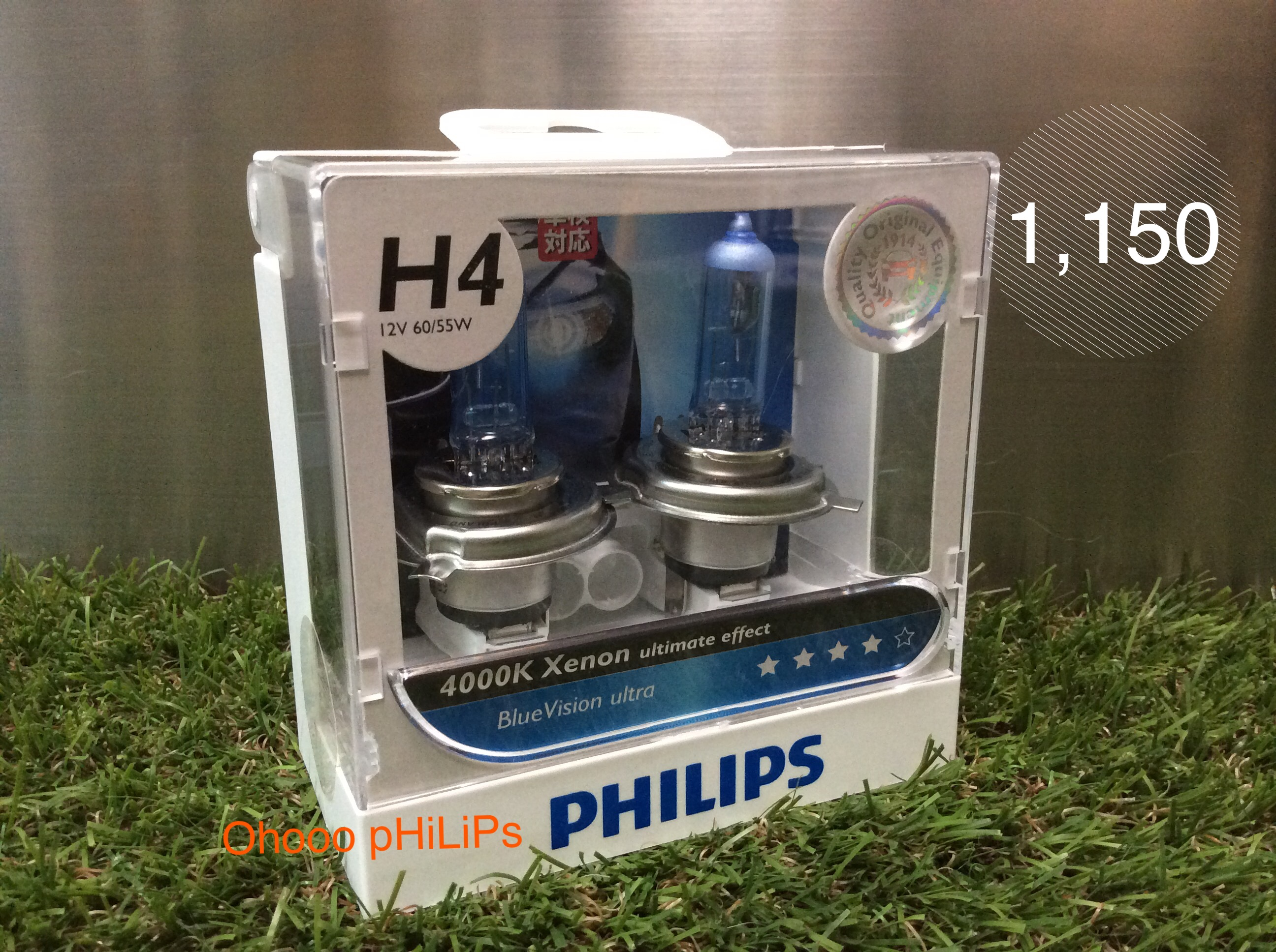 Philips Blue Vision 4000K H4