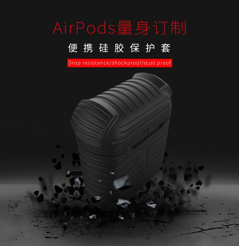 เคส AirPods i-smile Armor Series Ver.1