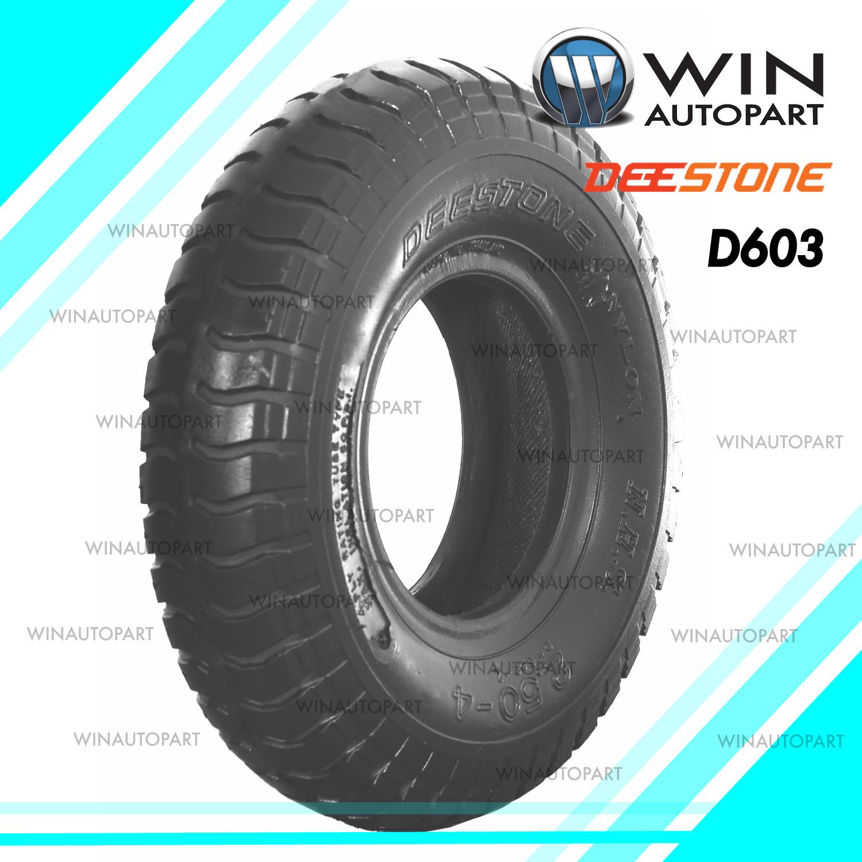 3.00-4 ยี่ห้อ DEESTONE รุ่น D603 TL ยางรถอุตสาหกรรม & รถเข็น