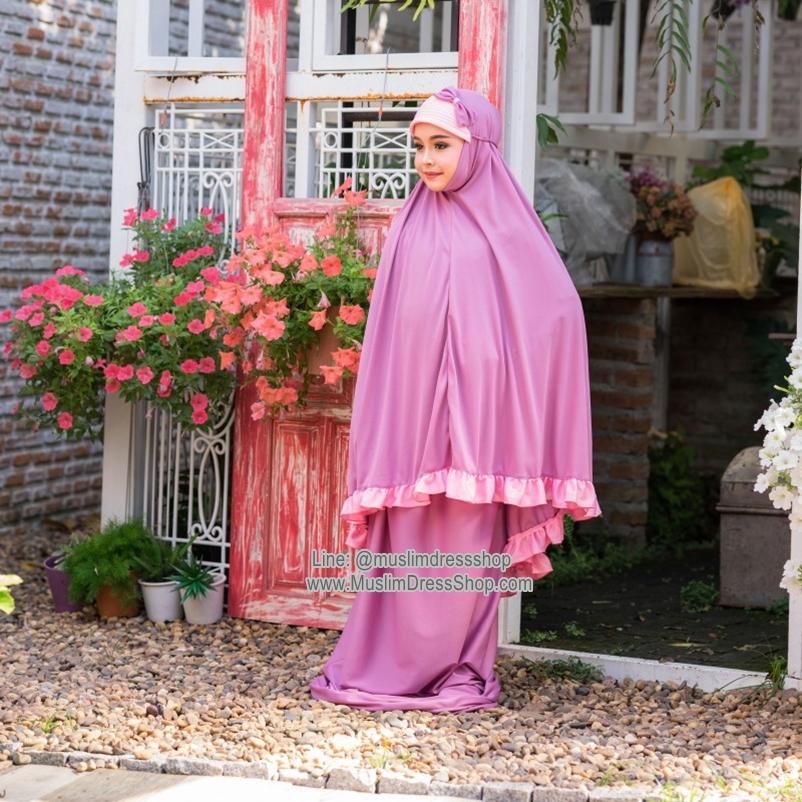 ตะละกงเด็กหญิงตะละกง ตะละกง @muslimdressshop.com line id:@muslimdressshop tel:081 1731351talakong prayer set ชุดตะละกง ชุดละหมาดผู้หญิง ตะละกง ชุดละหมาด ตะละกงราคาถูก ผ้าละหมาดอินโด ชุดละหมาดสวยๆ ผ้าละหมาดราคาถูก ผ้าละหมาดผ้ายืด ผ้าละหมาดผู้หญิง ผ้าละหมาดอินโดผ้าละหมาดราคาถูก ผ้าปูละหมาด ผ้าละหมาด พกพาชุด ละหมาด ตะละ ก ง ผ้าละหมาดสวยๆ ขายผ้าละหมาดชุดมุสลิมชุดอิสลามชุดเดรสอิสลามฮิญาบผ้าคลุมผมMuslimdressshopตะละกง ชุดตะละกง ชุดละหมาดผู้หญิง ตะละกง ชุดละหมาด ตะละกงราคาถูก ผ้าละหมาดอินโด ชุดละหมาดสวยๆ ผ้าละหมาดราคาถูก ผ้าละหมาดผ้ายืดผ้าละหมาดชุดมุสลิมชุดอิสลามชุดเดรสอิสลามมุสลิมฮิญาบคลุมผม ชุดละหมาด Prayer set vendos Prayer gebed stele ጸሎት ስብስቦች مجموعات الصلاة Աղոտք սահմանում Prayer dəstləri নামায সেট otoitz multzo наборы Малітоўныя molitva setovima Молитва комплекти ဆုတောင်းပဌနာအစုံ conjunts de pregària Pag-ampo sets 祈祷套 祈禱套 serii preghiera Molitva seta modlitební sety Prayer sæt Prayer sets preĝo aroj សំណុំការអធិស្ឋាន set doa conjuntos de oração பிரார்த்தனை பெட்டிகள் نماز سیٹ ຊຸດການອະທິຖານ conjuntos de oración 祈りのセット යාච්ඤාව කට්ටල प्रार्थना सेट Leagann Urnaí Namaz setleri סטי תפילה@muslimdressshop.com line id:@muslimdressshop tel:081 1731351talakong prayer set ชุดตะละกง ชุดละหมาดผู้หญิง ตะละกง ชุดละหมาด ตะละกงราคาถูก ผ้าละหมาดอินโด ชุดละหมาดสวยๆ ผ้าละหมาดราคาถูก ผ้าละหมาดผ้ายืด ผ้าละหมาดผู้หญิง ผ้าละหมาดอินโดผ้าละหมาดราคาถูก ผ้าปูละหมาด ผ้าละหมาด พกพาชุด ละหมาด ตะละ ก ง ผ้าละหมาดสวยๆ ขายผ้าละหมาดชุดมุสลิมชุดอิสลามชุดเดรสอิสลามฮิญาบผ้าคลุมผมMuslimdressshopตะละกง ชุดตะละกง ชุดละหมาดผู้หญิง ตะละกง ชุดละหมาด ตะละกงราคาถูก ผ้าละหมาดอินโด ชุดละหมาดสวยๆ ผ้าละหมาดราคาถูก ผ้าละหมาดผ้ายืดผ้าละหมาดชุดมุสลิมชุดอิสลามชุดเดรสอิสลามมุสลิมฮิญาบคลุมผม ชุดละหมาด Prayer set vendos Prayer gebed stele ጸሎት ስብስቦች مجموعات الصلاة Աղոտք սահմանում Prayer dəstləri নামায সেট otoitz multzo наборы Малітоўныя molitva setovima Молитва комплекти ဆုတောင်းပဌနာအစုံ conjunts de pregària Pag-ampo sets 祈祷套 祈禱套 serii preghiera Molitva seta modlitební sety Prayer sæt Prayer sets preĝo aroj សំណុំការអធិស្ឋាន se