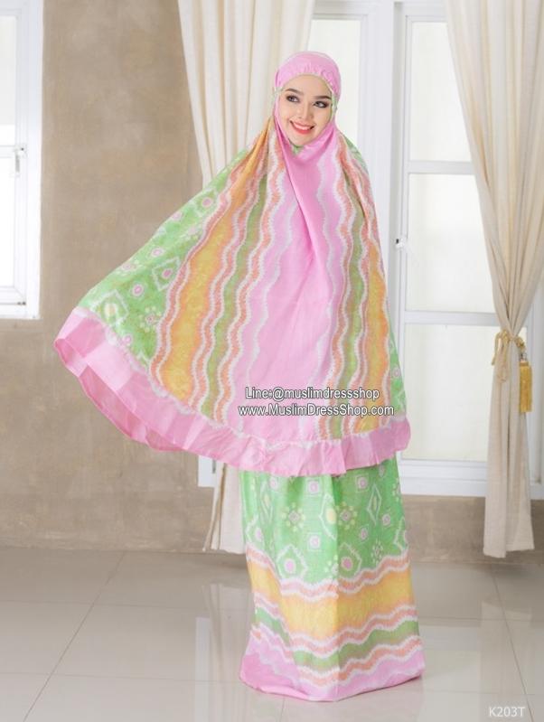 ตะละกงผ้าคอตตอลเนื้อนิ่มพร้อมกระเป๋าตะละกง @muslimdressshop.com line id:@muslimdressshop tel:081 1731351talakong prayer set ชุดตะละกง ชุดละหมาดผู้หญิง ตะละกง ชุดละหมาด ตะละกงราคาถูก ผ้าละหมาดอินโด ชุดละหมาดสวยๆ ผ้าละหมาดราคาถูก ผ้าละหมาดผ้ายืด ผ้าละหมาดผู้หญิง ผ้าละหมาดอินโดผ้าละหมาดราคาถูก ผ้าปูละหมาด ผ้าละหมาด พกพาชุด ละหมาด ตะละ ก ง ผ้าละหมาดสวยๆ ขายผ้าละหมาดชุดมุสลิมชุดอิสลามชุดเดรสอิสลามฮิญาบผ้าคลุมผมMuslimdressshopตะละกง ชุดตะละกง ชุดละหมาดผู้หญิง ตะละกง ชุดละหมาด ตะละกงราคาถูก ผ้าละหมาดอินโด ชุดละหมาดสวยๆ ผ้าละหมาดราคาถูก ผ้าละหมาดผ้ายืดผ้าละหมาดชุดมุสลิมชุดอิสลามชุดเดรสอิสลามมุสลิมฮิญาบคลุมผม ชุดละหมาด Prayer set vendos Prayer gebed stele ጸሎት ስብስቦች مجموعات الصلاة Աղոտք սահմանում Prayer dəstləri নামায সেট otoitz multzo наборы Малітоўныя molitva setovima Молитва комплекти ဆုတောင်းပဌနာအစုံ conjunts de pregària Pag-ampo sets 祈祷套 祈禱套 serii preghiera Molitva seta modlitební sety Prayer sæt Prayer sets preĝo aroj សំណុំការអធិស្ឋាន set doa conjuntos de oração பிரார்த்தனை பெட்டிகள் نماز سیٹ ຊຸດການອະທິຖານ conjuntos de oración 祈りのセット යාච්ඤාව කට්ටල प्रार्थना सेट Leagann Urnaí Namaz setleri סטי תפילה ตะละกง@muslimdressshop.com line id:@muslimdressshop tel:081-173-1351 talakong prayer set ชุดตะละกง ชุดละหมาดผู้หญิง ตะละกง ชุดละหมาด ตะละกงราคาถูก ผ้าละหมาดอินโด ชุดละหมาดสวยๆ ผ้าละหมาดราคาถูก ผ้าละหมาดผ้ายืด ผ้าละหมาดผู้หญิง ผ้าละหมาดอินโดผ้าละหมาดราคาถูก ผ้าปูละหมาด ผ้าละหมาด พกพาชุด ละหมาด ตะละ ก ง ผ้าละหมาดสวยๆ ขายผ้าละหมาด #ชุดมุสลิม #ชุดอิสลาม #ชุดเดรส #อิสลาม #มุสลิม #ฮิญาบ #ผ้าคลุมผม #Muslimdressshop ตะละกง ชุดตะละกง ชุดละหมาดผู้หญิง ตะละกง ชุดละหมาด ตะละกงราคาถูก ผ้าละหมาดอินโด ชุดละหมาดสวยๆ ผ้าละหมาดราคาถูก ผ้าละหมาดผ้ายืด ผ้าละหมาด#ชุดมุสลิม #ชุดอิสลาม #ชุดเดรส #อิสลาม #มุสลิม #ฮิญาบ #ผ้าคลุมผมตะละกงผ้าคอตตอลเนื้อนิ่มพร้อมกระเป๋า ตะละกง@muslimdressshop.com line id:@muslimdressshop tel:081-173-1351 talakong prayer set ชุดตะละกง ชุดละหมาดผู้หญิง ตะละกง ชุดละหมาด ตะละกงราคาถูก ผ้าละหมาดอินโด ชุดละหมาดสวยๆ ผ้าละหมาดราคาถูก ผ้าละหมาดผ้ายืด ผ้าละหมาดผู้หญิง ผ้าละหมาดอินโ
