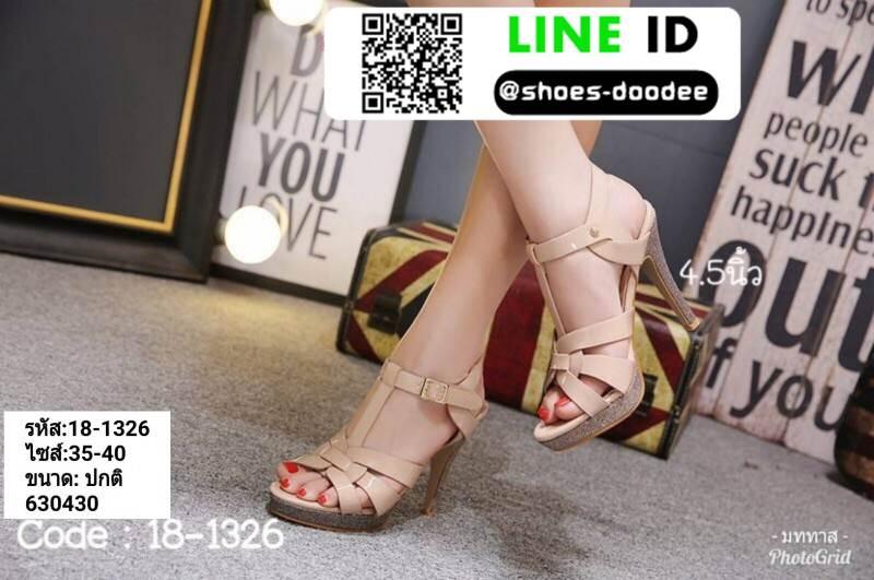 รองเท้าส้นสูงสไตล์YSL 18-1326-PNK [สีชมพู]