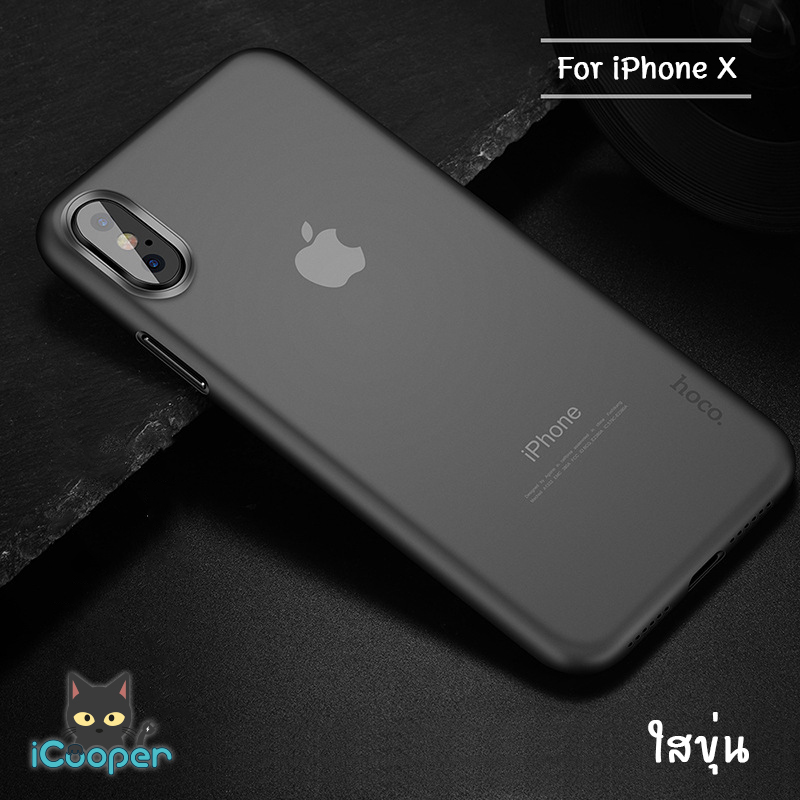 hoco Ultra Thin series PP - Clear Matte (iPhoneX)