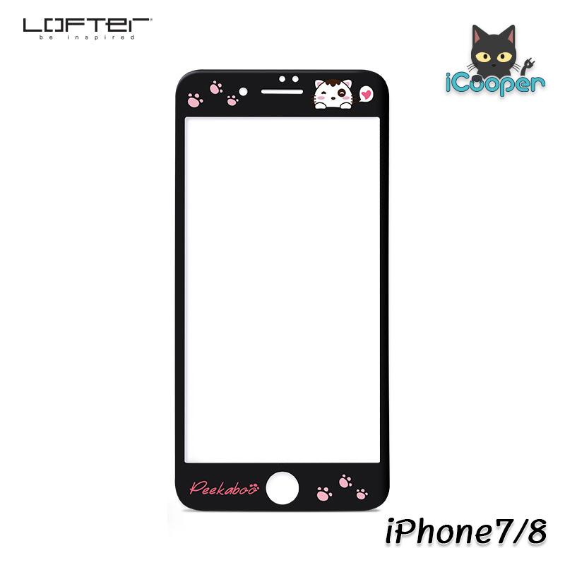 LOFTER Peekaboo 3D Full Cover - Black (iPhone7/8)