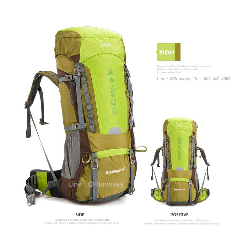 เป้ Backpack 70+5L สีเขียว