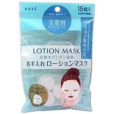 #Kose Lotion Mask