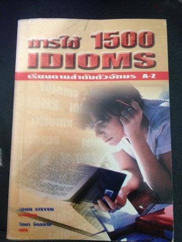 การใช้ 1500 IDIOMS. John. Steven รวบรวม เรียงตามลำดับตัวอักษร A-Z