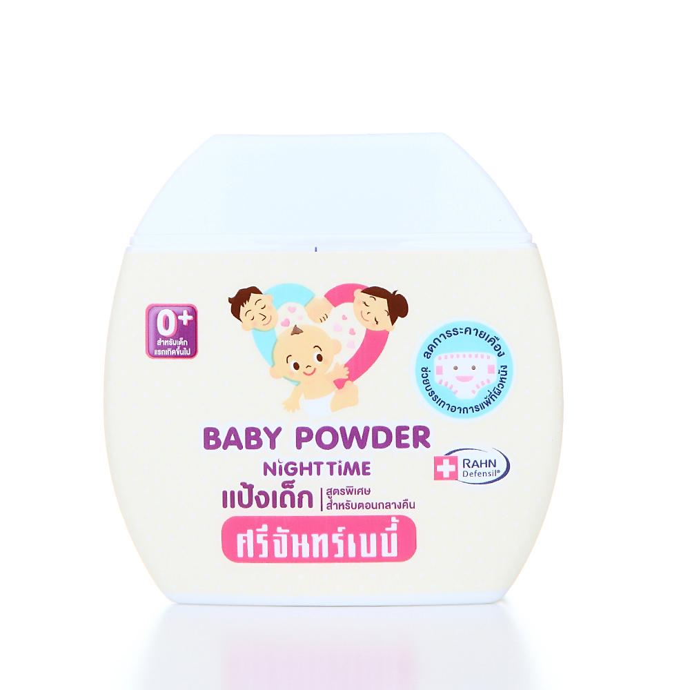 แป้งเด็ก ศรีจันทร์เบบี้ SrichandBaby Baby Powder**