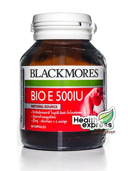 Blackmores BIO E 500 mg. แบลคมอร์ส ไบโอ อี บรรจุ 60 แคปซูล