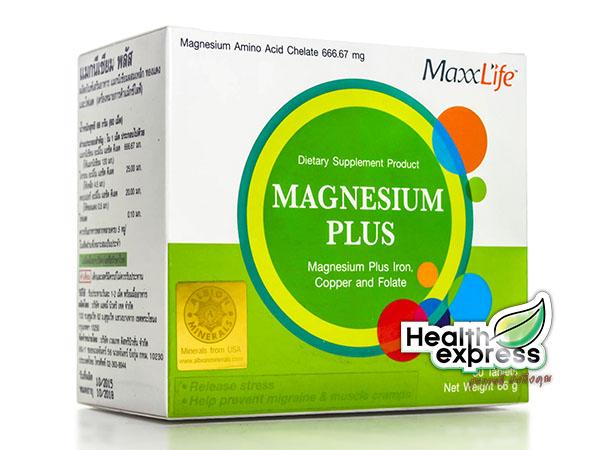 Maxxlife Magnesium Plus แม็กซ์ไลฟ์ แมกนีเซียม พลัส บรรจุ 60 เม็ด