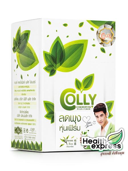 Colly Chlorophyll Plus Fiber คอลลี่ คลอโรฟิลล์ พลัส ไฟเบอร์ บรรจุ 15 ซอง
