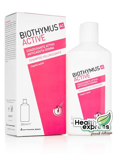BioThymus Active Donna Shampoo Volumizante ไบโอไทมัส แอคทีฟ ดอนนา แชมพู วอรุมมิซานเต ปริมาณสุทธิ 200 ml. [สำหรับผู้หญิง]