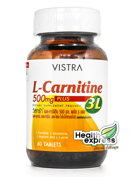 Vistra L-Carnitine 500 mg. Plus 3L