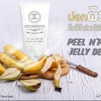 เจลปอกผิว Peel N' Pure Jelly Detox By D-CONCEPT