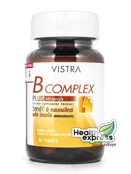Vistra B Complex Plus Mineral วิสทร้า วิตามิน บีรวม บรรจุ 30 เม็ด