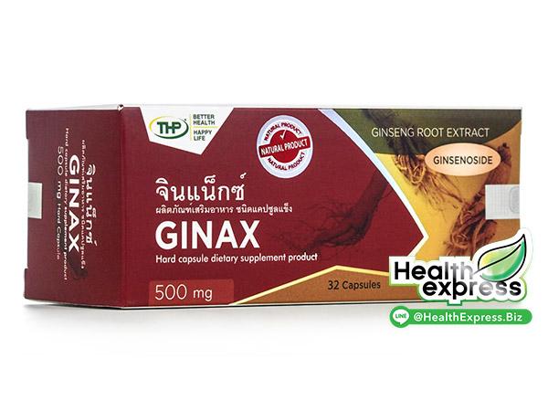 Ginax 500 mg. จินแน็กซ์ บรรจุ 32 แคปซูล