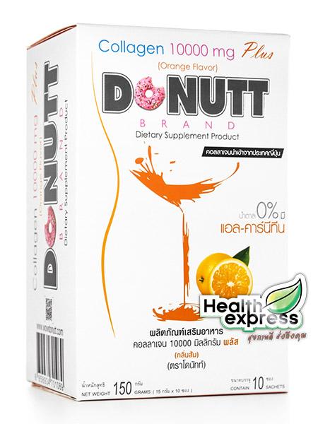 Donut Collagen 10000 mg. Orange Flavor โดนัท คอลลาเจน 10000 mg กลิ่นส้ม บรรจุ 10 ซอง