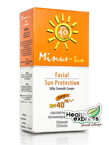 Minus-Sun SPF 40 25 g. ไมนัสซัน เอสพีเอฟ 40 (Ivory)
