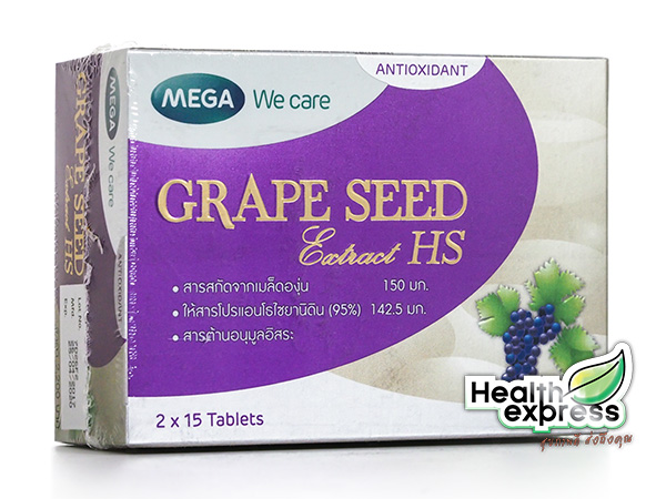 Mega We Care Grape Seed Extract HS 150 mg. บรรจุ 30 เม็ด
