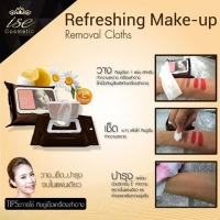 ISE Refreshing Make-up Removal Cloths