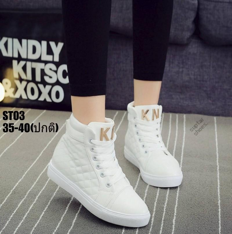 รองเท้าผ้าใบสีดำ LB-ST03-BLK