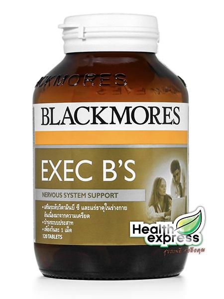 Blackmores Exec B's แบลคมอร์ส เอ็กเซ็ค บี