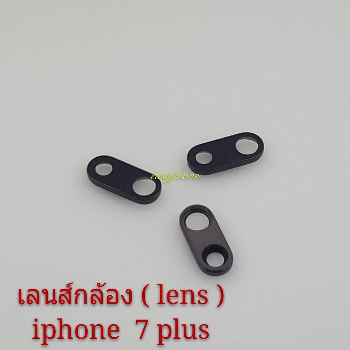 เลนส์กล้อง I Phone 7 Plus