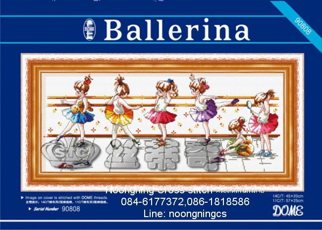 Ballerina ครอสติสยี่ห้อDOME