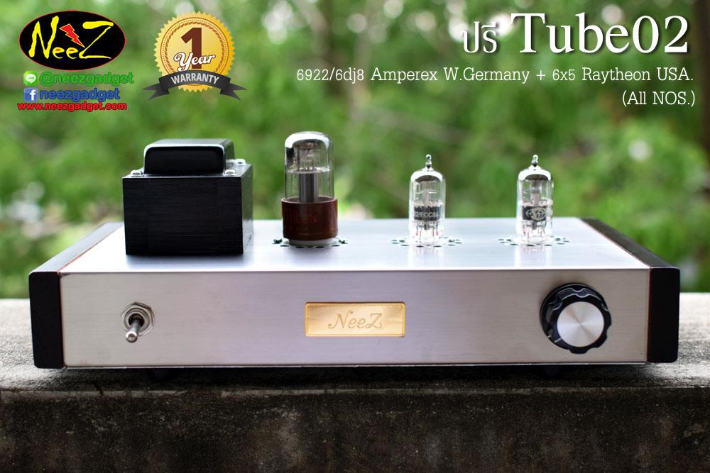 ปรี Tube 02 (W. Germany + USA. )