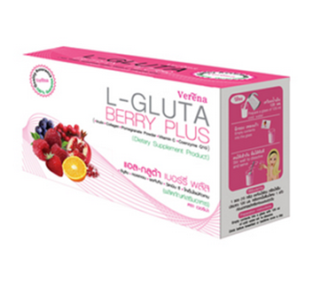 Verena L-gluta berry plus [ราคาส่งตั้งแต่ชิ้นแรก]
