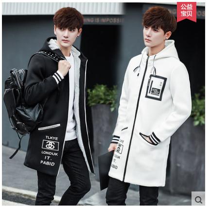 &#x2642 เสื้อกันหนาวสไตล์เกาหลี ชายผ้ายาว ใช้กันหนาวหรือคลุมก็ได้ เทห์เวอร์