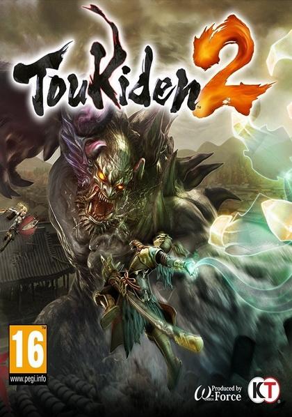 Toukiden 2 (3DVD)