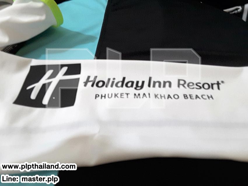 เสื้อ rashgard holiday inn resort สกรีน
