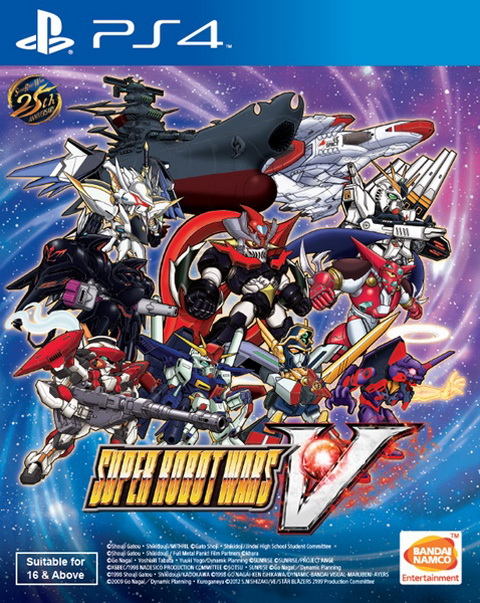 Super Robot Wars V (ENG)