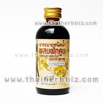 ยาระบายชนิดน้ำผสมฝักคูณ อภัยภูเบศร (120 ml)